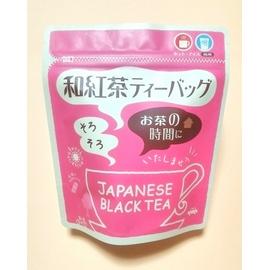 和紅茶ティーバッグ15個入り