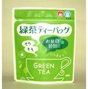 緑茶ティーバッグ15個入り